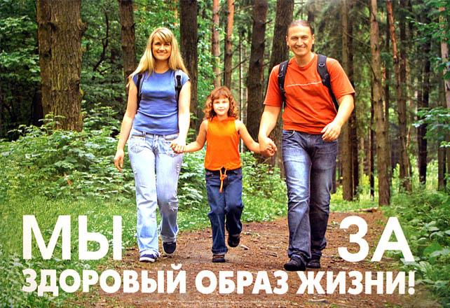Кабинет здоровья школы №1 г сенгилея
